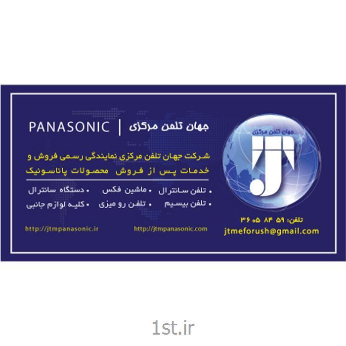 تلفن بیسیم پاناسونیک مدل Panasonic KX-TG2480 BX<