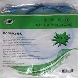 عکس کابل شبکه و پچ کوردپچ کابل 1 متری AVP Cat5e
