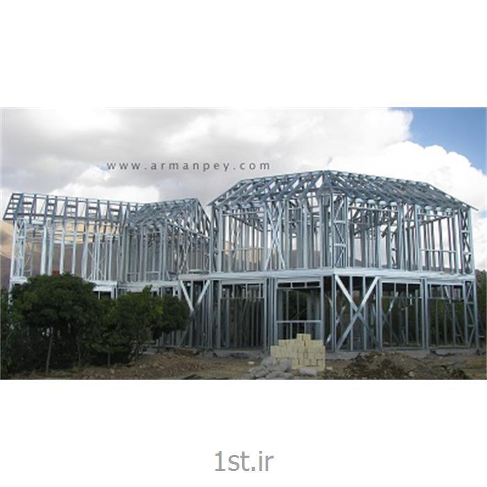 عکس خدمات ساخت و سازمحاسبه ،طراحی و اجرای ساختمانها تا 4 طبقه با سیستم ال اس اف