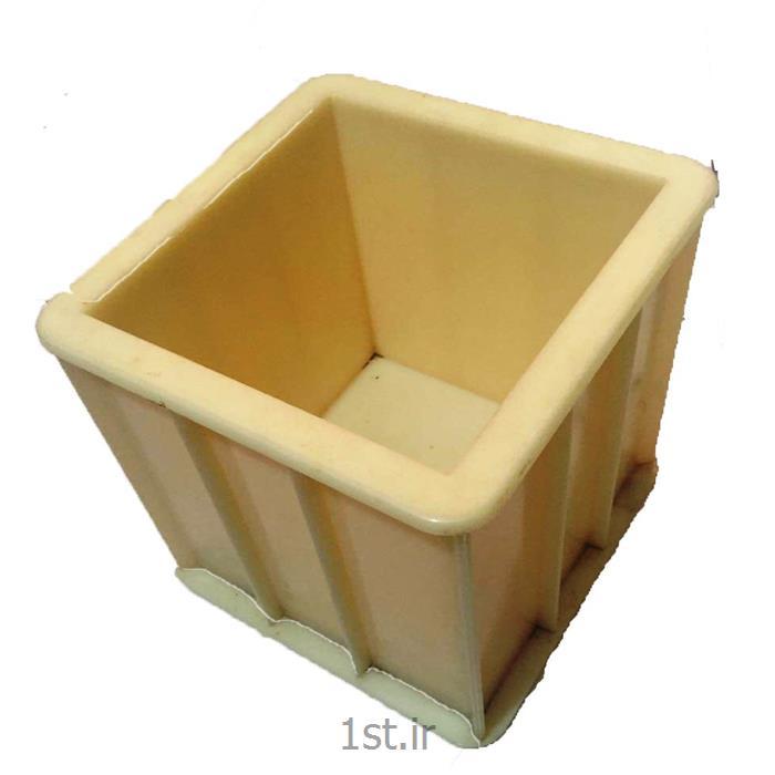 انتقال دهنده لینک... قالب نمونه گیری بتن 15 در 15 یک تکه از شرکت کیمیاگران جوانقالب نمونه گیری بتن ...