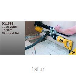 دستگاه کرگیر (مغزه گیر) بتن DEWALT مدل D21583