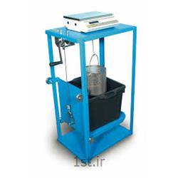 دستگاه تعیین چگالی و جذب آب مصالح سنگی ریز دانه