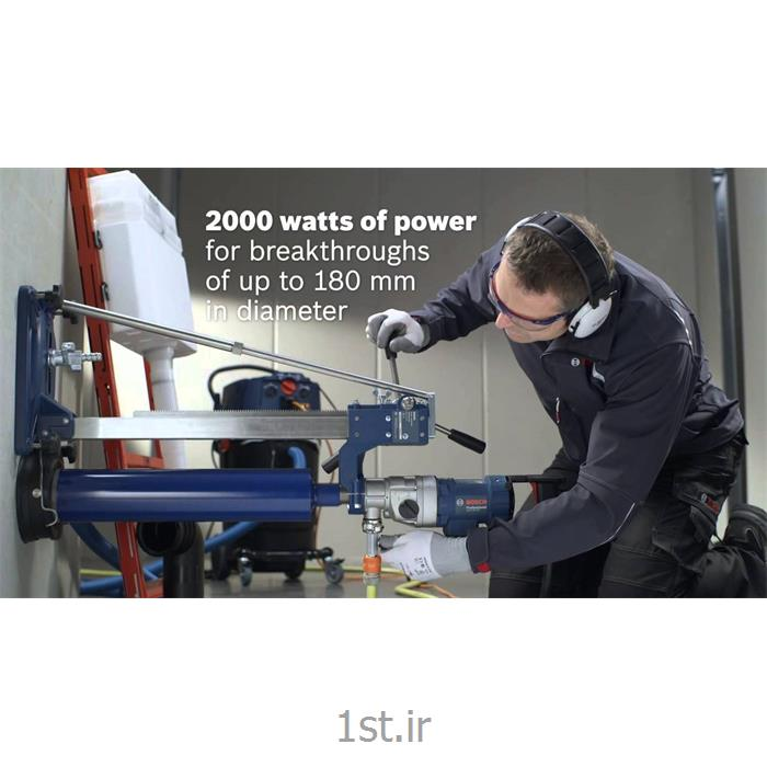 عکس سایر لوازم آزمایشگاهیدستگاه کرگیری (مغزه گیری) بتن و آسفالت Bosch مدل GDB 180WE