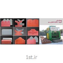 عکس جدول خیابانجدول بتنی دور باغچه ای (جدول بتنی فانتزی)