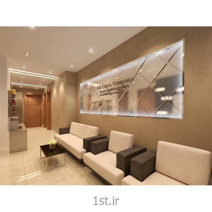طراحی داخلی و دکوراسیون شرکت الیت دارو