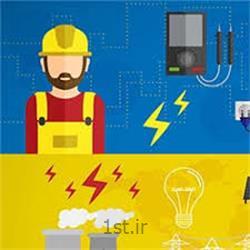 عکس سایر مشاوره هاپایان نامه صنایع در حیطه ی مدلسازی مصرف انرژی