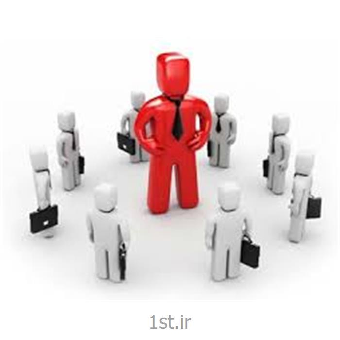 عکس سایر مشاوره هامشاوره پایان نامه مدیریت بازرگانی مدیریت استراتژیک