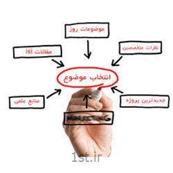 طراحی و شبیه سازی مدارات سوئیچینگ