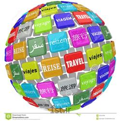 عکس خدمات ترجمهخدمات ترجمه تخصصی اورانوس
