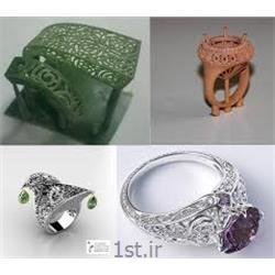 پرینت سه بعدی قالب انگشتر