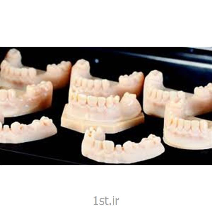 عکس پروژه های تجهیزات صنعتیپرینت سه بعدی قالب های ساخت دندان