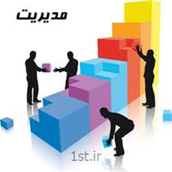 مشاوره پایان نامه بازرگانی تاثیر نام تجاری