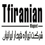 لوگو شرکت تیراژه فیدار ایرانیان