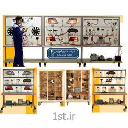 مجموعه آموزشی سیستم برق خودرو - نمونه واقعی و اورجینال خودرو