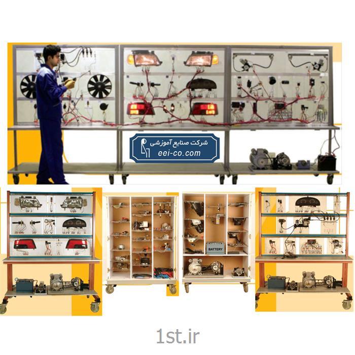 عکس تجهیزات آموزشیمجموعه آموزشی سیستم برق خودرو - نمونه واقعی و اورجینال خودرو