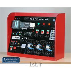 عکس تجهیزات آموزشیمجموعه آموزش PLC عمومی در مقطع دانشگاهی