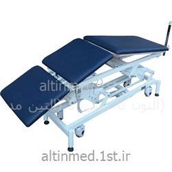 تخت ترکشن سه شکن مدل (AM2)