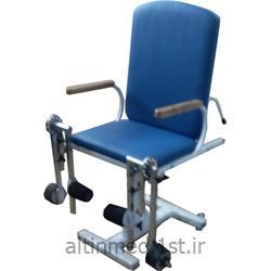 صندلی کوادری سپس فیزیوتراپی