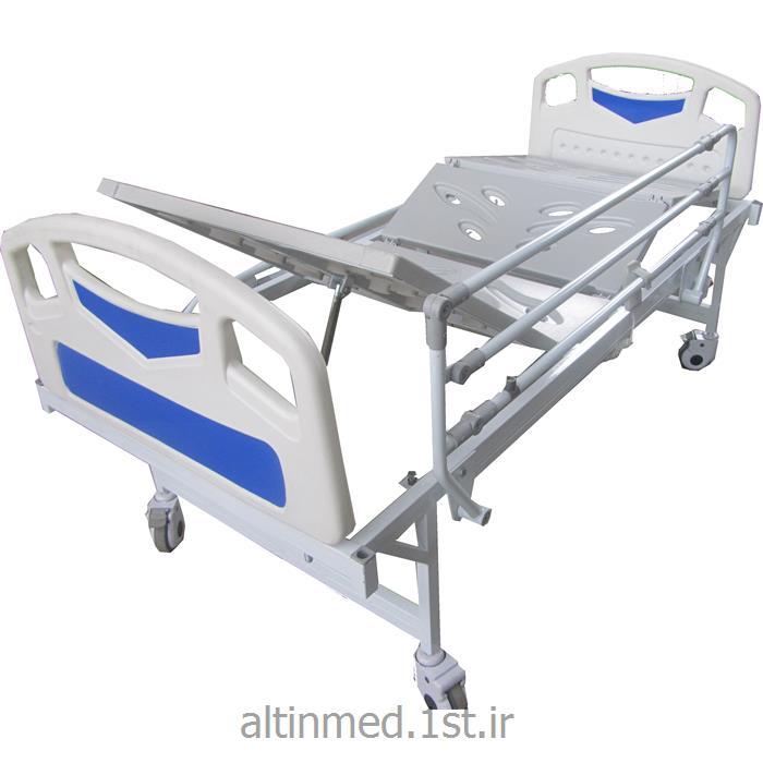 تخت بیمارستانی سه شکن دو موتوره