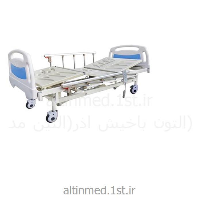 تخت  بیمار سه شکن برقی