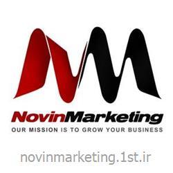 عکس مشاوره بازاریابیمشاوره در بازاریابی اینترنتی