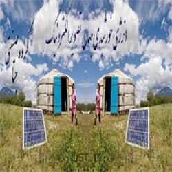 پنل برق خورشیدی Solar Energy Panel