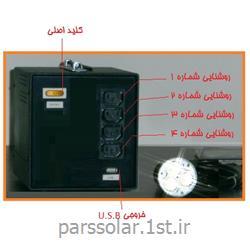 مولد برق خورشیدی پارس خلیج 1