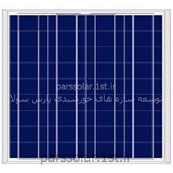 عکس سایر محصولات مرتبط با انرژی خورشیدیپانل سولار 60 وات