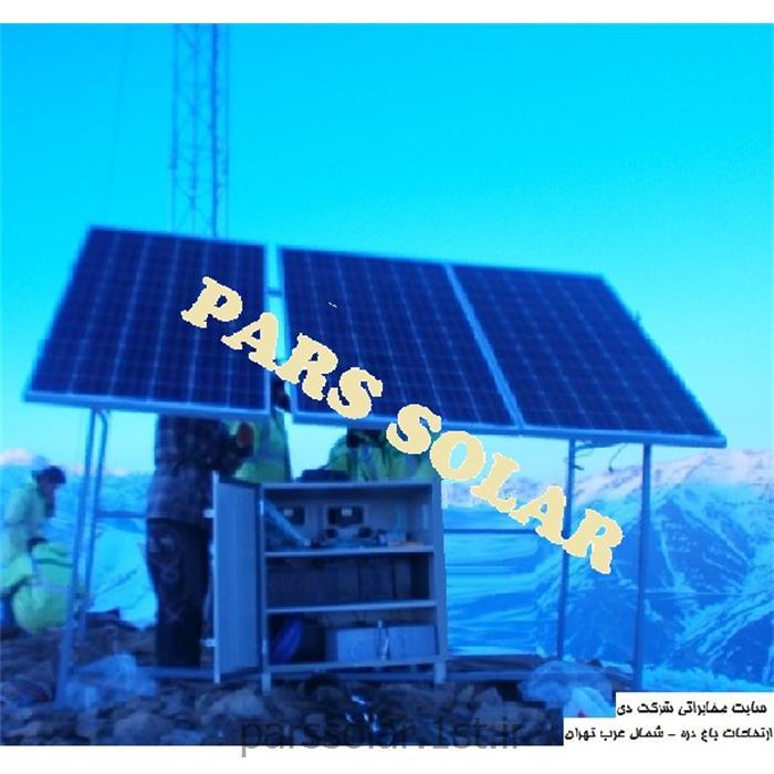 مولد برق خورشیدی تامین برق دکل های مخابراتی