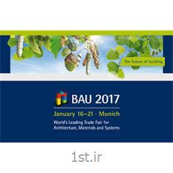 تور نمایشگاه معماری و صنعت ساختمان مونیخ آلمان bau2017