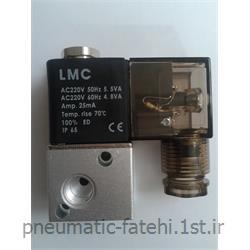 شیر برقی پنوماتیکی تنه کوچک سایز 1/8 2-3  LMC