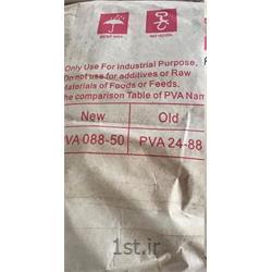 اسید اتیدرونیک HEDP (هیدروکسی اتیل دی فسفونیک اسید)
