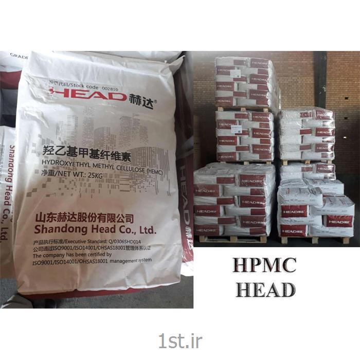 HPMC HEAD