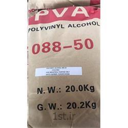 پلی ونیل الکل (pvoh)