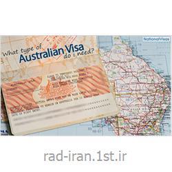 عکس آموزش و تربیتاخذ ویزای رایگان استرالیا