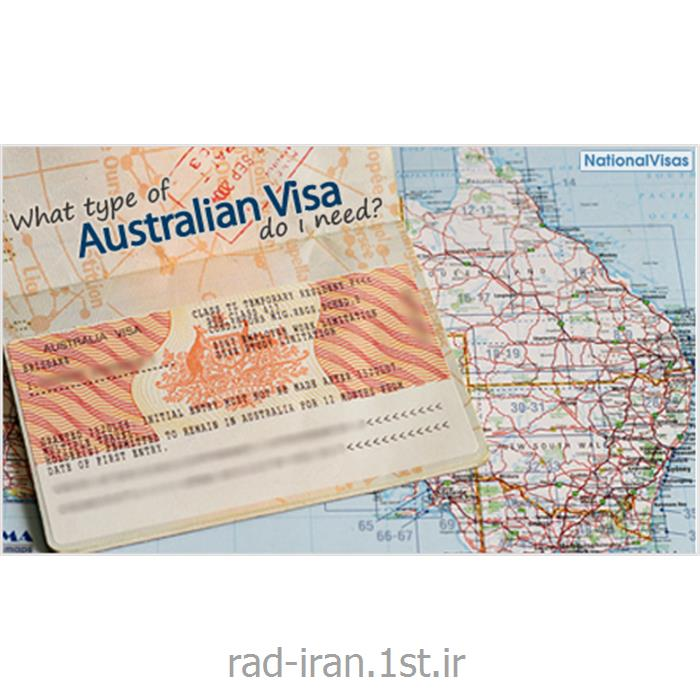 اخذ ویزای رایگان استرالیا