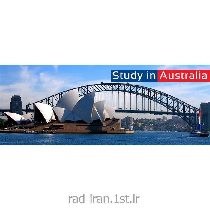 تحصیل در کشور استرالیا<