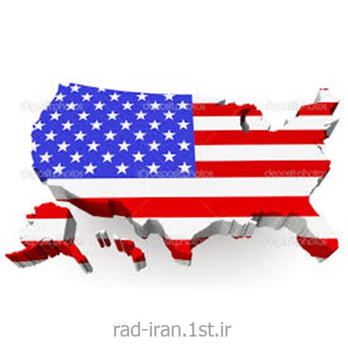 اعزام دانشجویان به کشور آمریکا