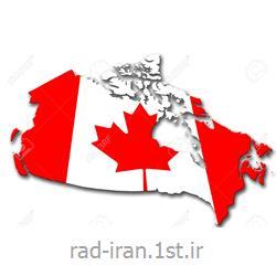عکس آموزش و تربیتاخذ پذیرش از بهترین دانشگاه های کانادا