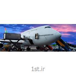 حمل هوایی بار airfreight