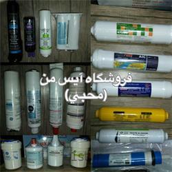 عکس فیلتر آبفیلتر آب دستگاه تصفیه آب Filter the water purifier