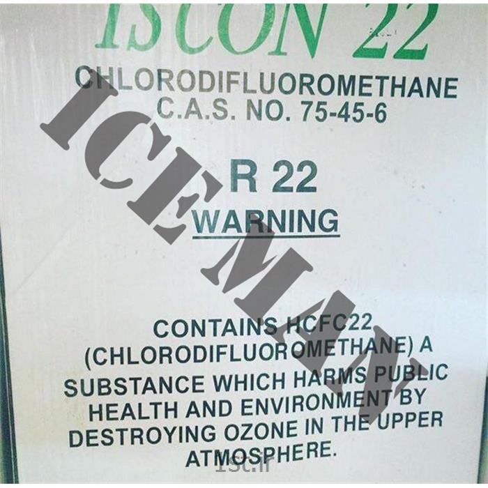 کپسول گاز فریون ایسکون ISCON-R22<