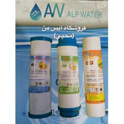 عکس فیلتر آبفیلتر 1,2,3 دستگاه تصفیه آب ALP WATER