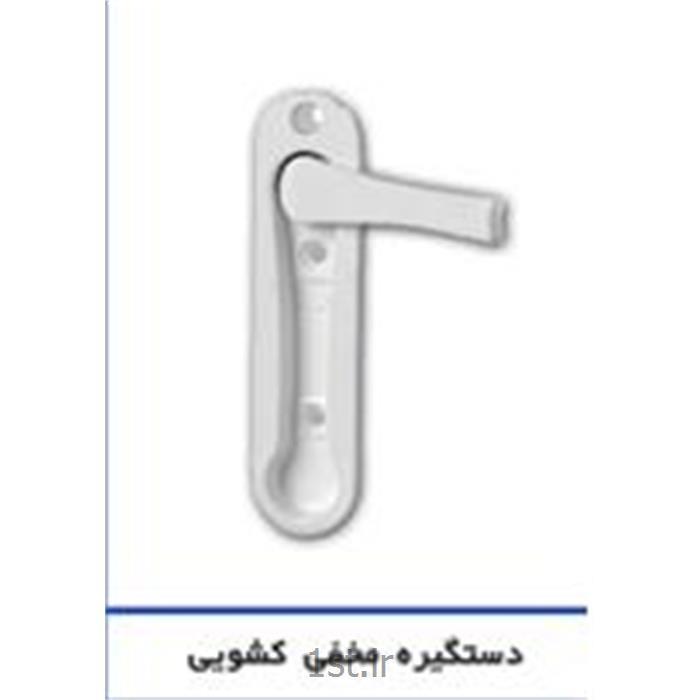 دستگیره مخفی کشویی