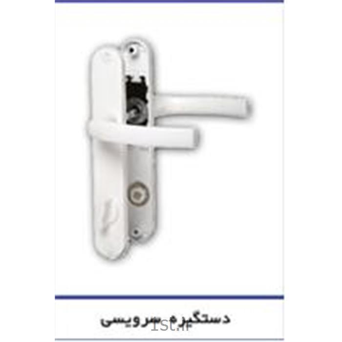 دستگیره سرویسی پی وی سی