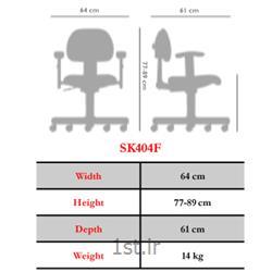 صندلی چرخدار اداری کارمندی نیلپر مدل SK404F