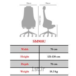 صندلی چرخدار اداری مدیریتی نیلپر مدل SM905U