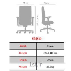 صندلی چرخدار اداری مدیریتی نیلپر مدل SM910
