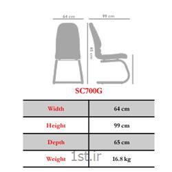 صندلی پایه کنفرانسی ثابت نیلپر مدل SC700G