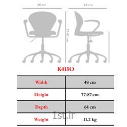 صندلی چرخدار اداری کارمندی نیلپر مدل SK415O